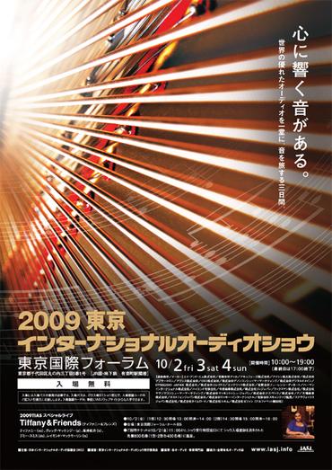 2009tias_posterf_img